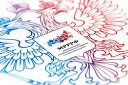 Правительство РФ создает новый Госстрой